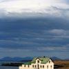 Illugastaðir – Burial Rites